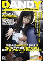 """""""A Schoolgirl Is Pleading For You To Help Her With Her Teary Eyes As She's Being Molested By A Group... What Would You Do?"""" vol. 1 Download"""