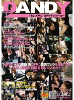 """""""What Happens If We Show A Beautiful Chaste Girl A Blowjob With Lots Of Tongue And Rubbed Her Crotch?"""" vol. 1 下載"""