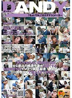 """""""Her Defenseless Breasts And Inexperience With Men Makes My Lowly C*ck Hard! How Long Can Beautiful And Intelligent Young Ladies (Secretary/Teacher/Female Doctor) Endure Animal Lust Kisses Without Moaning?"""" vol. 1 下載"""