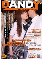 DANDY 5th Anniversary. Being So Close to Kissing A Schoolgirl In A Crowded Situation Is Sure To Make Any Man Get Hard, The Reunion Special Download