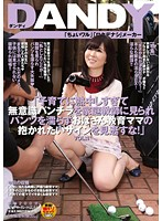 """""""She's So Harried With Her Child-Rearing Responsibilities She Thoughtlessly Shows Off Her Panties To The Private Tutor - But If Those Panties Are Stained, It's A Sure Sign This Busy Education Mama Needs A Fuck!"""" vol. 1 vol. 1 下載"""