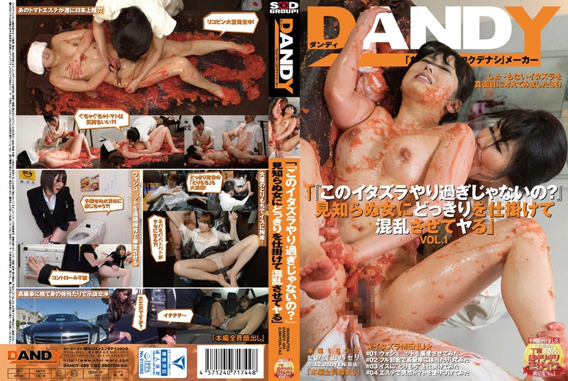 DANDY-489 download or stream.