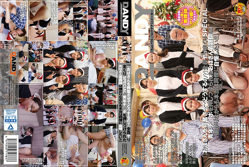 """DANDY-527 jav porn streaming """"Why Are You Getting An Old Lady Like Me So Excited?"""" An All Fuck All The Time Special This Old"""