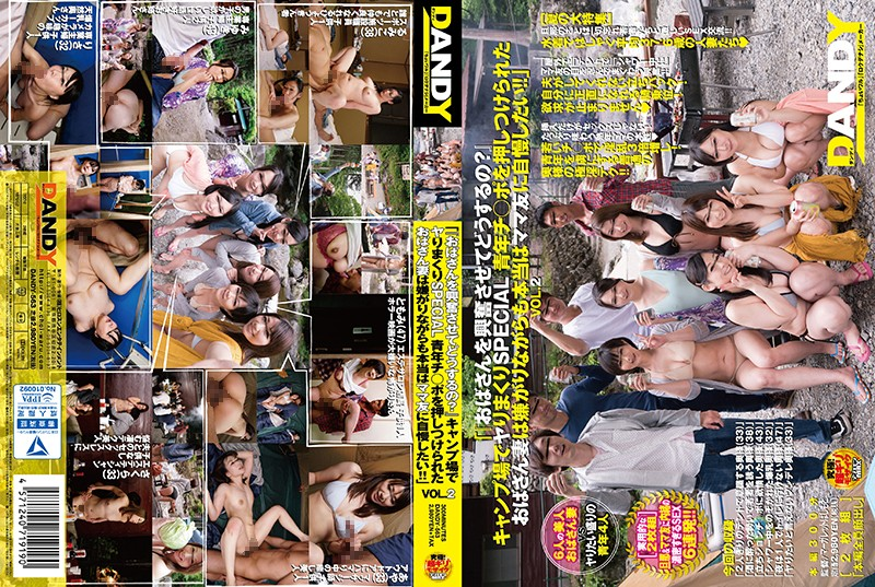 "DANDY-563 ""Why Are You Getting An Old Lady Like Me So Excited?"" A Camping Fuck Fest Special When An"