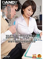 Men Who Don't Masturbate Are Missing Out! An Old Lady Who Can Get Every Man In Japan Rock Hard Itsuki Ayuhara Vs A Cherry Boy/A Handsome Man/A Student Her First And Last Collection Of Work 480 Minutes Download