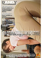 """""""Ahh, I Can't Stop! Why Do I Need To Piss So Much Today?"""" This Beautiful Massage Therapist Was Given A Diuretic And Now She's Leaking Into Her Tight Pants And When I Saw That I Got Rock Hard, And So She Sorrowfully Fucked Me vol. 1 下載"""