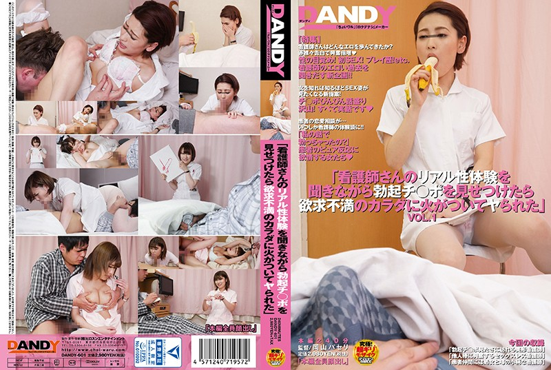 "DANDY-601 ""We Were Listening To These Nurses Tell Us About Their Real Sex Experiences While Thrusting Our Rock Hard Dicks At Them And That Set Fire To Their Horny Bodies So We Fucked Them Too"" vol. 1"