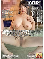 I Was In A Coed Bath House With The Neighborhood Beautiful And Mature Housewife I Was Watching Her Play With Herself While Jiggling Those Big Tits Of Hers And I Thought I Was Going To Get In Trouble, But Instead... vol. 4 Download