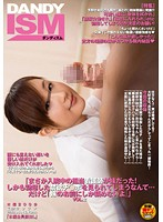 No Way! The Head Nurse in the Hospital Was My Sister! When I Was Hospitalized, I Was So Horny I Asked My Sister to Help Me Release! vol. 2 下載