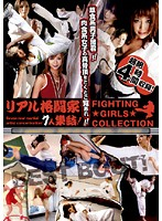 Real Martial Arts 7 - Call To Arms! Fighting Girls Collection Download