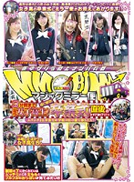 Picking Up Girls on the Street Guerrilla Style - Magic Mirror Van - Actual Schoolgirls Until 3 Minutes Ago! Legal at Last! Getting Around the Law by Picking Up Girls Right After Their Graduation Ceremonies!! 下載