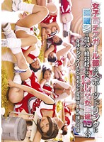 We Spiked The Girls School Cheerleading Team's Sports DRink And Put Them To Sleep And Made Sure They Wouldn't Wake Up. Pervert Coach Has His Way With 15 Juicy Students At Training Camp. 下載