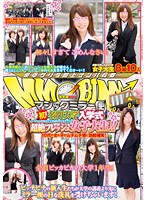 Real Schoolgirl Magic Mirror's First Appearance! Picking Up Girls During A Famous University's Graduation Ceremony. Less Than A Month Ago, Those Girls Were Still College Girl !! 下載