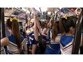 Steamy Cheer Girls. Cheer Shorts Humidity 200%... Forced To Ejaculate In A Crowded Bus By The Peepism Of The Steamy College Girls After Sports! preview-2