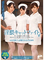 Obscene Kat Cat Fights 4 Nurses Fight to Become the Hospital Director's Wife! Download