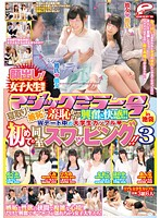 Faces Shown! College Girls Only - The Magic Mirror Car - Cheating! Jealousy! Shame, Excitement, And Pleasure! College Student Couples On A Double Date Have Their First Shared-Room Sex Swapping! 3 In Ikebukuro Download