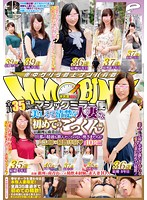 Magic Mirror Featuring People Over 35! Beautiful And Innocent-looking Housewives Swallow Cum For The First Time! Housewives D***k A Complete Stranger's Semen Before D***king Even Their Own Husbands'! Total 10 Cum Shots in Ginza And Minami Aoyama Area Download