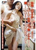 A Light-Skinned Divorced In The Kitchen Age 42 This Woman Obviously Wants It, But She's Not Even The Least Bit Embarrassed As She Shows Her Pussy Haruka Sakimoto Download