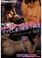 Night Visit: Frustrated Wife Gets Fucked Right Next To Her Sleeping Husband vol. 4 下載