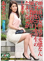 Pulling Out of a Married Woman Real Climax Document File 02 下載