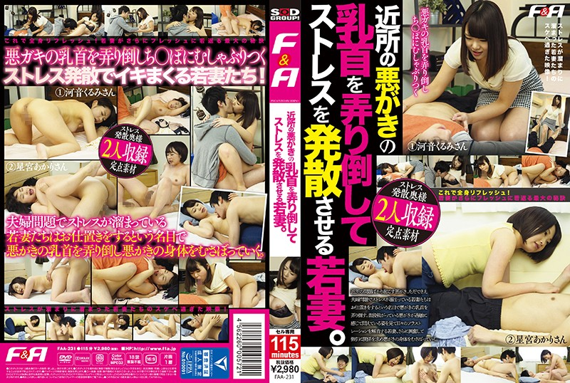 FAA-231 This Young Wife Likes To Relieve Her Stress By Tweaking The Nipples Of The Neighborhood