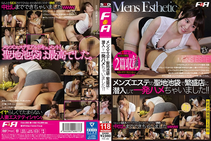 FAA-282 japanese pron I Sneaked Into A Popular Men's Massage Parlor In Ikebukuro And Got Lucky!!