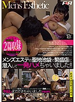 We Went To A Popular Salon In Ikebukuro, The Mecca Of Men's Massage Parlor Salons, And Got Ourselves A Fuck!! FAA-286 286 Download