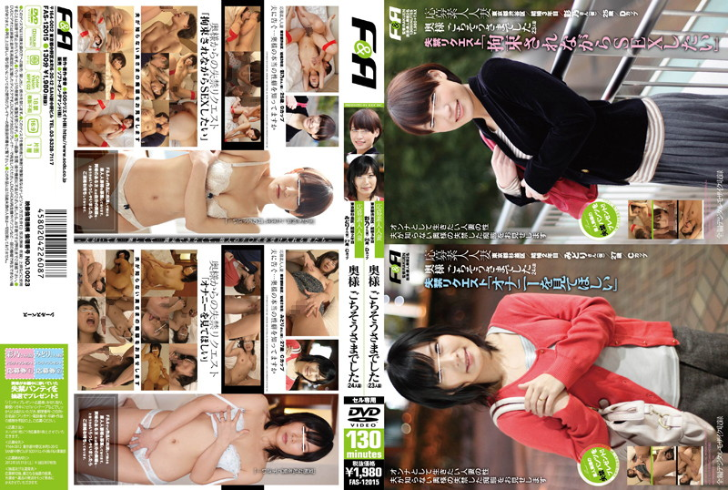 FAS-12015 japanese adult video Thank You Very Much Ma'am 23-24