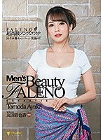 Super Luxurious Men's Massage Parlor FALENO: Now On Special! Ayaka Tomoda Download