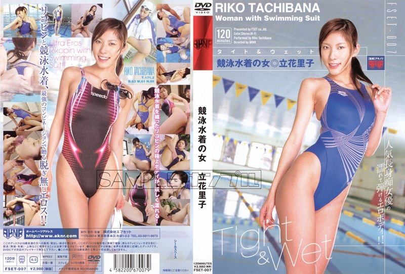 FSET-007 Girls In Competitive Swimsuits 2