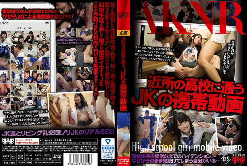 Fset-690 Portable Video Of JK To Attend In The Neighborhood Of The - School