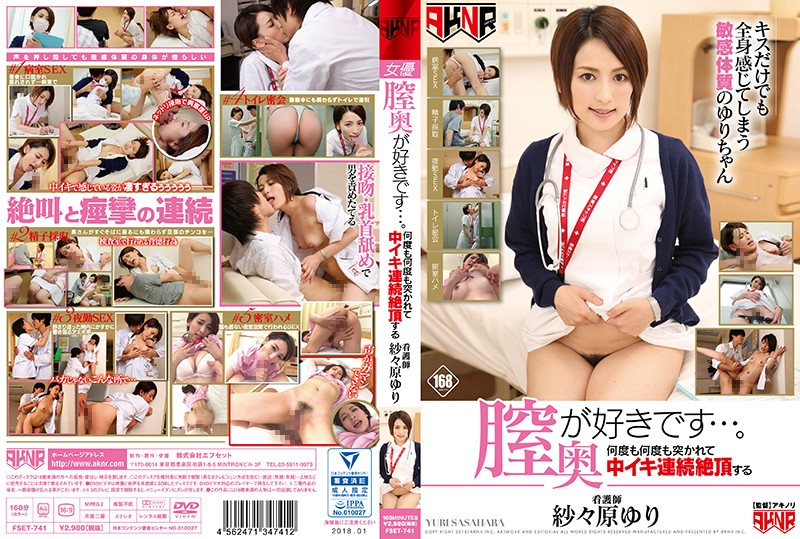 FSET-741 Countless Sperm Injections Inside Nurse Yuri Sasahara