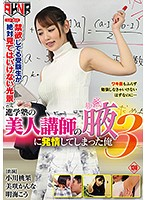 I Got Hot And Horny For The Armpit Of My Beautiful Cram School Teacher 3 Download