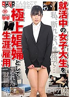 A Job-Hunting College Girl Is Given a Lifelong Career as a Whore - Alice Toyonaka Download