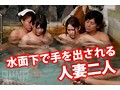 (1fset00851)[FSET-851] These Big Tits Girls Are Here At A Hot Spring Resort, And We're Making Them Into The Coed Bath! Now That They're Unable To Escape, We Fondle Their Bodies From Beneath The Water, And As They Start To Enjoy The Feeling, These Secretly Horny Girls Start To... Download 10