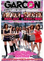 Shibuya BLACK Vs Roppongi Hostess Princess Union. New Generation Gal Unification Battle!! Download