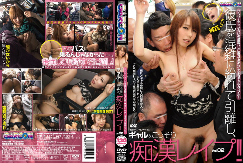 GAR-285 porn movies free Gang Banged Bus Babes, Gal Stealthily Raped By A Molester In A Crowded Bus! vol. 02
