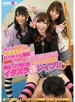 Students Crazy About Fucking - A Group Of Carefree Lolita Gals Follow Their Desires And Play With Adults, Using Their Poor Knowledge Of Sex In Wild Fuckfests, Fooling Around, And Pouncing On Guys!! Download