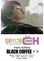 Black Coffee 1st/2nd/3rd/4,5,6th Book 2 Download