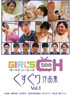 Tickling Collection vol. 1 Download