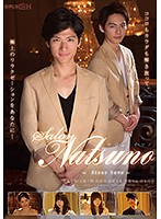 Salon NATSUNO First Love Download