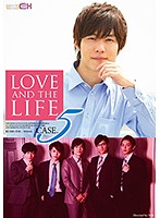 LOVE AND THE LIFE CASE.5 下載