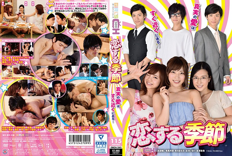 GRCH-243 The Season Of Love True Love Is Just Around The Corner...