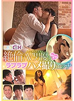 A Healing-Type Guy's Servicing Sex Makes Her Orgasm Over And Over Again. Loving Sex With Yuta Aoi, The Insatiable Porn Actor (Sex Master) Download