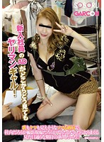 No Matter How You Look At It, The New Assistant Director Is A Horny Slut Gal! Dressed In Outfits That Show Off Her Tits And Ass, Whenever And Wherever She Gets In The Mood She Starts Fucking, A Fresh Face Rookie Who Lives Up To Her Expectations!! 下載