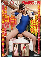 I Went To Visit My Friend, But He Was Out, So I Decided To Wait For Him. But Then I Ran Into His Hot Big Sister Exercising In Sexy Leotards!! I Had A Hard Time Looking Away, And She Kept Showing Off Her Leotards... And Then She Started To Rub Her Bulging Ass Against My Face And My Crotch, So What Was I To Do!? Download