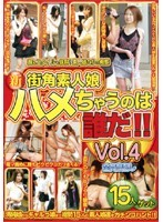 Picking up Amateur Girls on the Street for a Quickie! vol. 4 Download