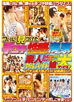 Gotcha! Handjobs & Sex on the Beach Amateur Working Girls in Bikinis 下載