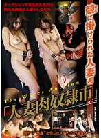 Married Women Forced To Compete - Married Woman Sex Slave Auction Download