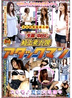 Nutbusting Creampies In The Finest Amateurs - Now With More Of Attack Man's Favorite Girls Of Summer 下載